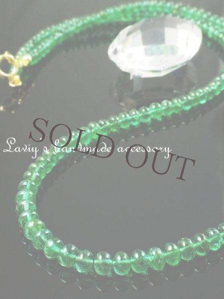 画像1: K18/コロンビア産エメラルドの贅沢ネックレス (1)